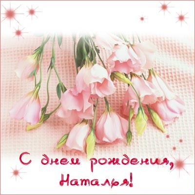 http://www.shestakova-lebedev.narod.ru/dr.jpg